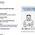 Google Goggles, la estrategia de Google para potenciar sus teléfonos celulares o móviles, la búsqueda de imágenes.