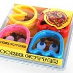 Ideas de negocios rentables y simples, moldes para hacer galletas en forma de Pacman