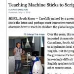 Robots para enseñar inglés en colegios de Korea del Sur, una forma de ahorrar dinero