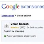Una aplicación gratis para hacer búsquedas en Google mediante el uso de la voz desde tu computadora