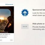 Instagram lanza su plataforma de publicidad con anuncios en nuestras cuentas